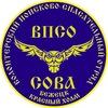 """ВПСО """"Сова"""" Бежецк, Красный Холм, Сонково"""