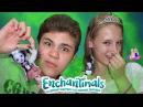 САМЫЙ ВОНЮЧИЙ ОБЗОР Sage Enchantimals