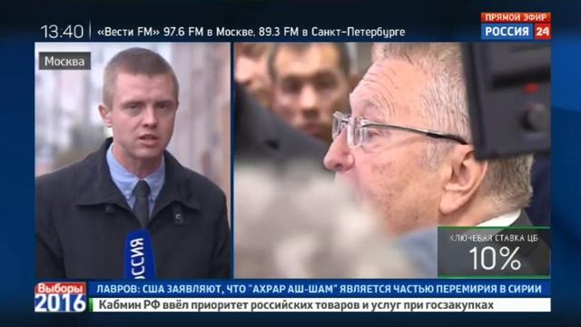 Новости на Россия 24 • Жириновский возмущен что русским из Донбасса не дают бумаг в Москве