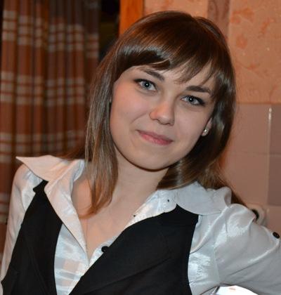 Ольга Агальцова, 12 сентября , Пенза, id213995301