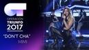 Don't Cha - Mimi   Gala 0   OT 2017