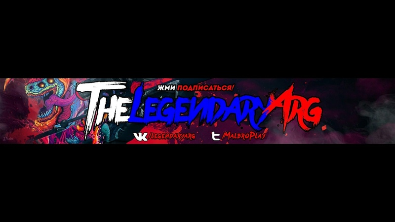 Злой Русский Геймер LIVE ★ Варпач TheWarpath Попущен в Friday The 13th The Game