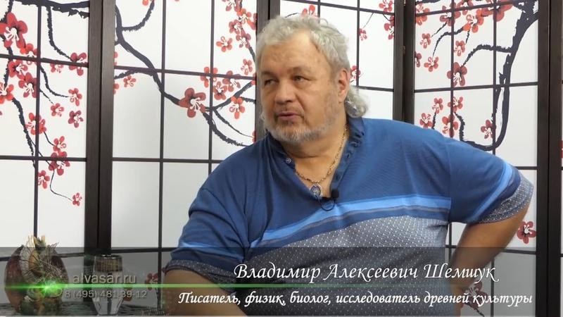 Смутный период в истории России. Владимир Шемшук