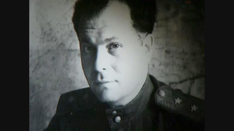 Война Жозефа Котина. (2008)