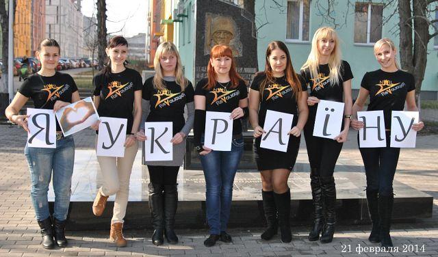 Юлия Катеруша, Одесса - фото №11