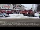 Вместе в горе россияне несут цветы погибшим и сдают кровь выжившим после трагедии в Кемерово