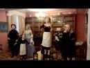 Юля на спектакле театра Амадей - Госпожа Метелица