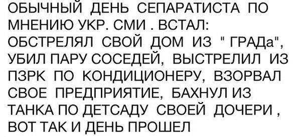 СВЯЩЕННАЯ ВОЙНА - Страница 22 WYM49xddVEw