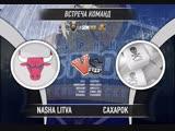 Nasha Litva vs CAXAPOK 2ая игра