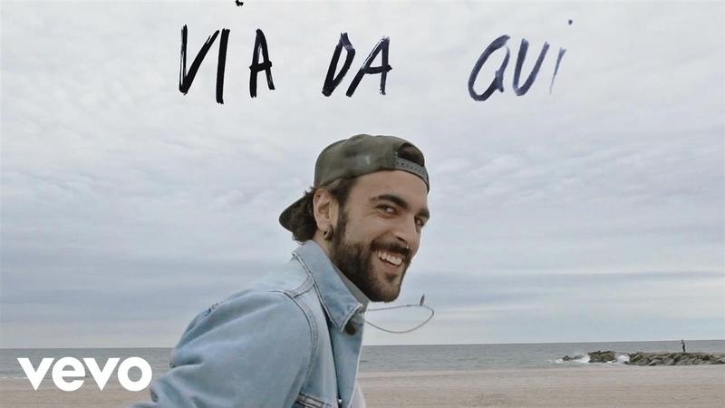 Marco Mengoni Onde Sondr Remix Lyric Video