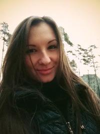 Helen Prokudova