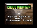 Choco Mountain The History of Mario Kart 64's Most Infamous Track