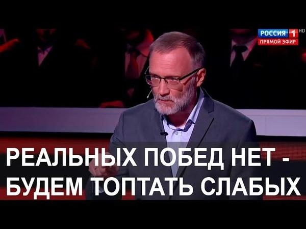 Украина защищает европейскую цивилизацию от России. Предательство никогда не приводит к успеху