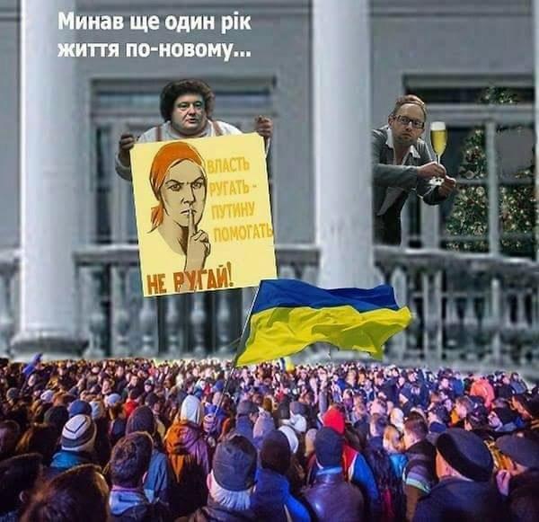 Избирать антикоррупционного прокурора должны люди, имеющие поддержку общественности, – Соболев - Цензор.НЕТ 9066
