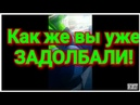 Документы верните человеку | Работайте, братья! | В Столице снова терроризируют таксистов