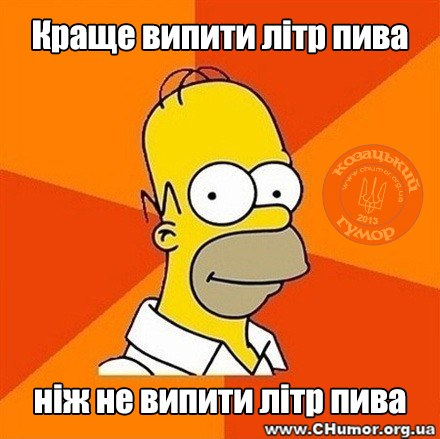Автор адміністратор у комікси