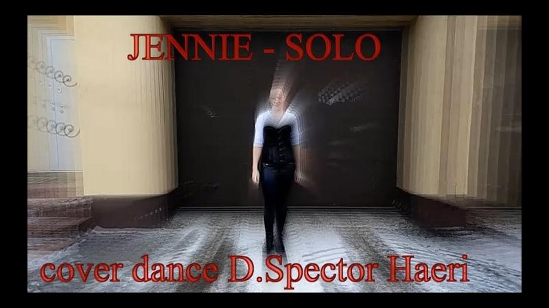JENNIE - 'SOLO' cover dance D.Spector Haeri