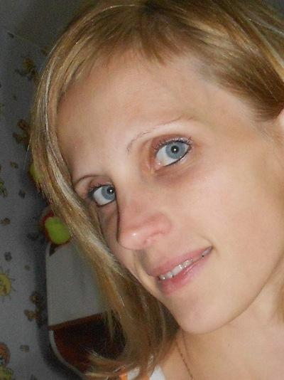 Наталья Царюк, 6 июля 1986, Киев, id183712647