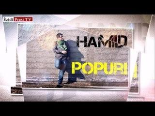Hamid - Popuri (EP)