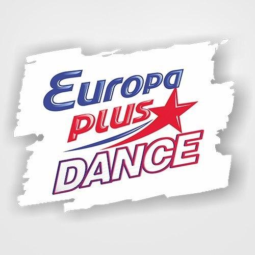 Хиты европа плюс фото 668-950
