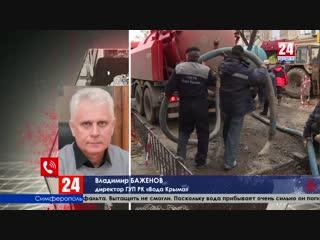 При ликвидации крупной аварии водовода в Симферополе погиб сотрудник предприятия Вода Крыма