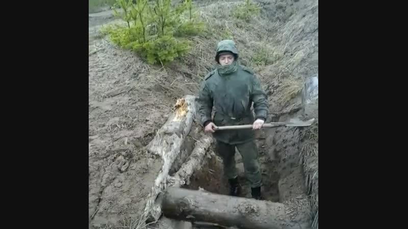 армия траншея