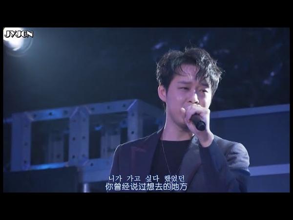 【中字】2018 朴有天 박유천 ユチョン PARK YUCHUN FANMEETING MINI CONCERT「再會 2nd story」DVD~Day 2 (3/11)