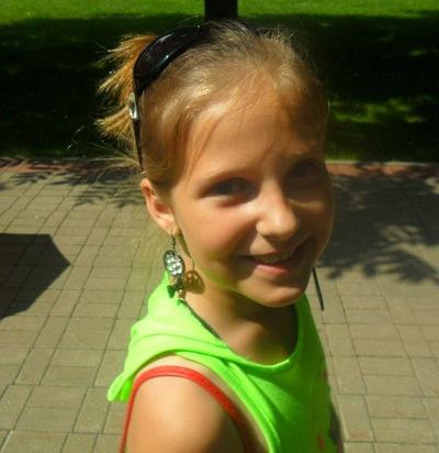 Палина Игнатьева, 3 июня 1999, Жодино, id213446270
