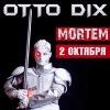 02.10.12 - OTTO DIX в Омске!