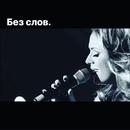 Анастасия Сланевская фото #41