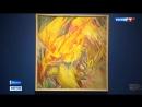 Выдумщик и экспериментатор в Третьяковке выставили 300 работ авангардиста Ларионова Россия 24