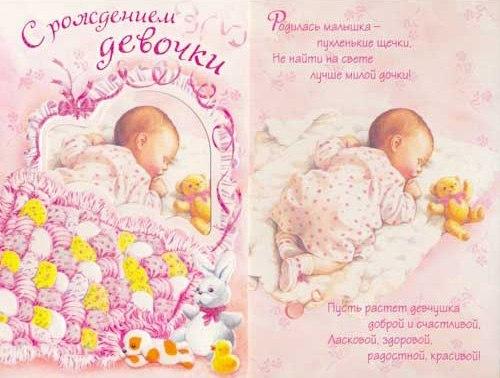картинки з днем народження донечки