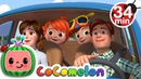 Are We There Yet? Song   More Nursery Rhymes Kids Songs - Cocomelon (ABCkidTV)