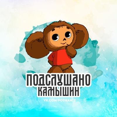foto-devushek-na-huyu-vk