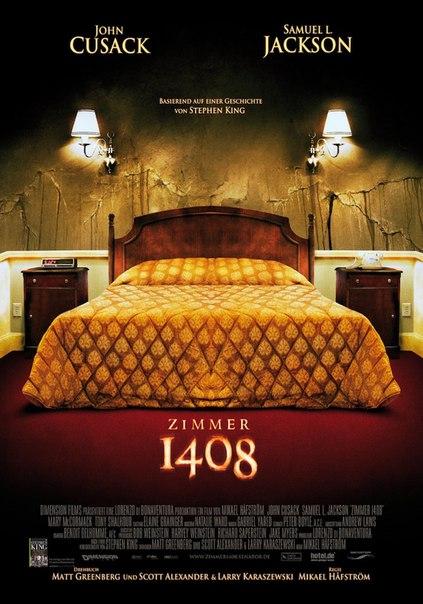1408 (2007) режиссерская версия