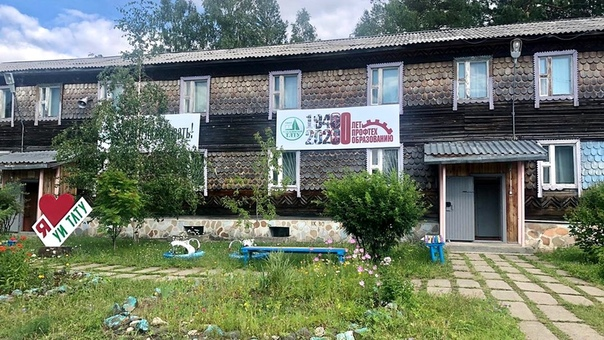 Усть-Илимский техникум лесопромышленных технологий и сферы услуг