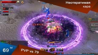 Revelation Online. Рыцарь. PvP - 69 vs 79 лвл. Неотвратимая кара