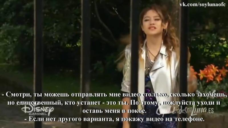 Soy Luna 3 30 - Разговор Луны и Маттео у особняка. (1080p).mp4