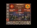 Метро 2033 Клановая война