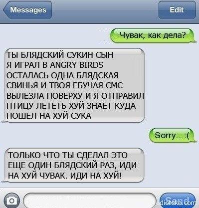 http://cs421329.userapi.com/v421329700/12f1/nZxYqYrJmwo.jpg