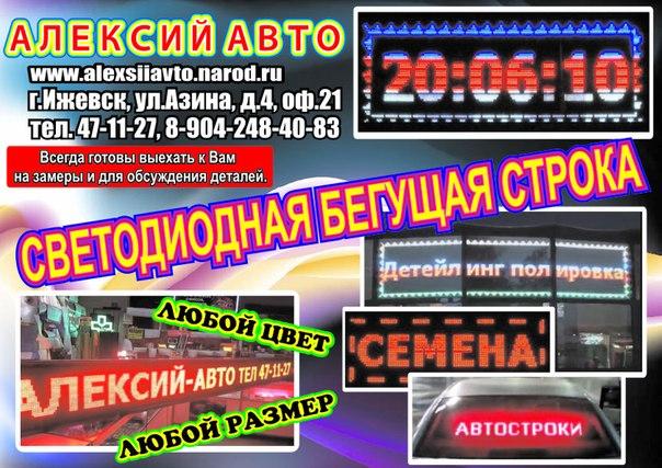 http://cs620127.vk.me/v620127414/16645/r5jM3Pcvgcc.jpg