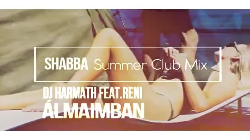 Dj Harmath Ft. Reni - Almaimban = Club Mix =