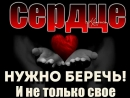 doc264007710_453700836.mp4