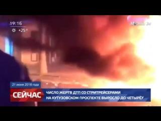Число жертв ДТП со стритрейсерами на Кутузовском проспекте выросло до четырех