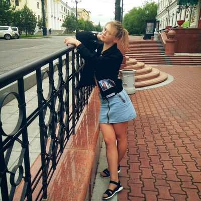 Ирина Ковко