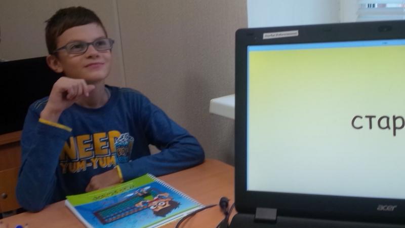 Лев, всего 4 недели обучения Ментальной Арифметике Смоленск 8-930-304-00-34 » Freewka.com - Смотреть онлайн в хорощем качестве