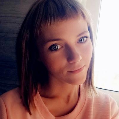 Анастасия Валикова