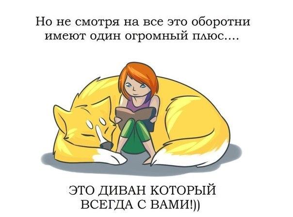 https://cs7062.vk.me/c7004/v7004514/9b19/6VDgtGHciMA.jpg