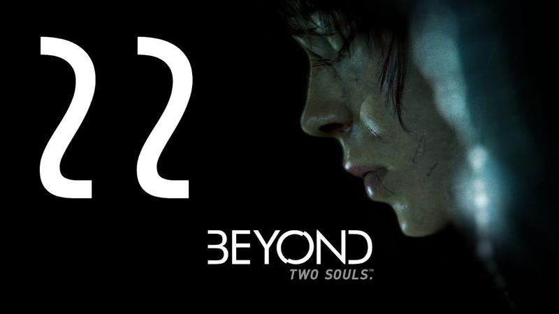 Прохождение Beyond: two souls 22 Ферма