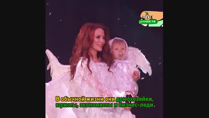 В Ярославле выбрали самую красивую замужнюю маму